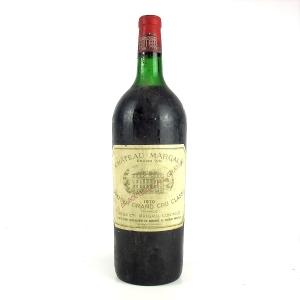 Ch. Margaux 1970 1er-Cru 150cl