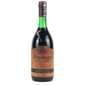 Privilegio 1978 Rioja Crianza