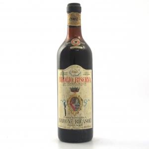 """Ricasoli """"Broliio"""" 1967 Chianti Classico Riserva"""