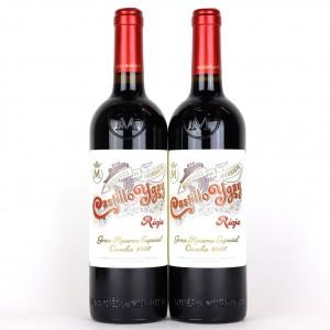 Marques De Murrieta Castillo Ygay 2007 Rioja Gran Reserva 2x75cl